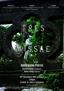 Tres Missae