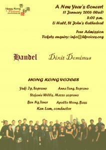 Handel: Dixit Dominus