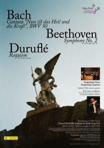 Bach, Beethoven & Duruflé