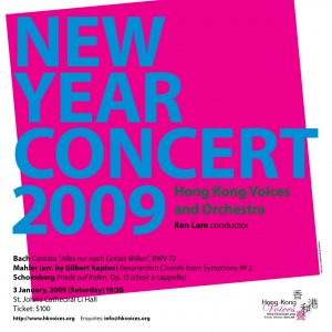 New Year Concert 2009