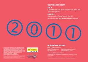 New Year Concert 2011