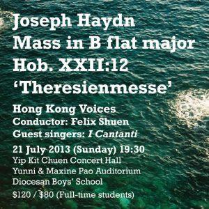 Haydn: Theresienmesse 海頓: 特雷西亞彌撒曲
