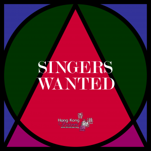 Singers wanted!