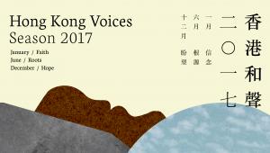 2017 樂季預覽 Season Preview