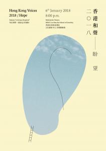 """2018・01・06-盼望 Hope: Brahms """"A German Requiem"""""""