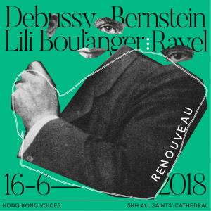 2018・06・16-更新 Renouveau