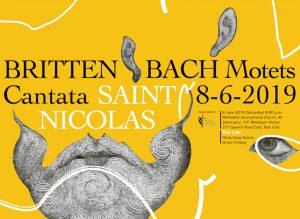"""2019・06・08-巴赫經文歌及布烈頓《聖尼哥拉》Bach Motets & Britten """"Saint Nicolas"""""""